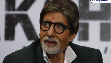 Photo of 'Never wash your hands of humanity', pleaded Amitabh