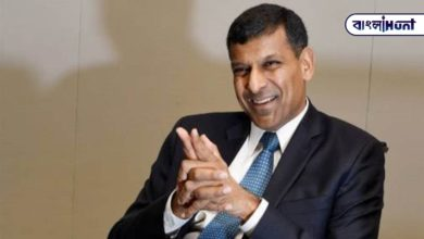 Photo of 75,000 crore to be spent for the poor, says former RBI Governor Raghuram Rajan