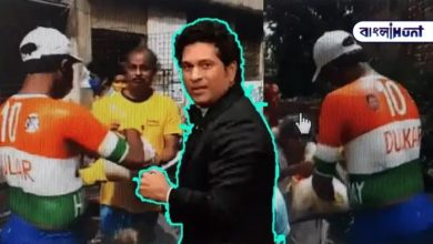 Photo of The new island Sachin Fans Club celebrated the birthday of the legendary Sachin by distributing relief items to the poor and needy people.