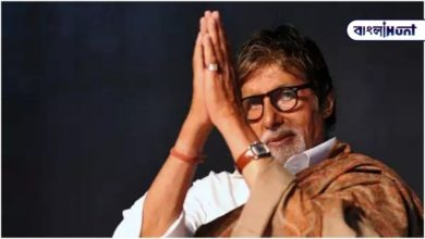 Photo of Amitabh Bachchan set to provide monthly food for 4 lakh daily workers in Corona crisis