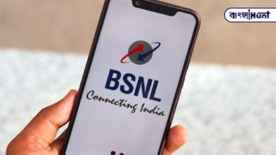 Photo of BSNL has come up with two remote plans, 4 and 4GB data per day