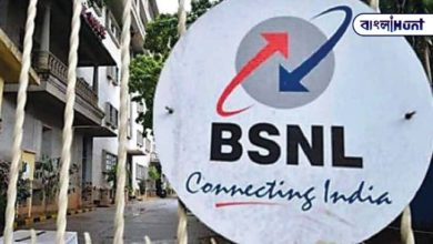 Photo of Coroner, BSNL increased the validity of this plan