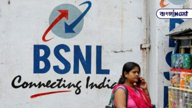 Photo of Coroner, BSNL increased the validity of this prepaid plan