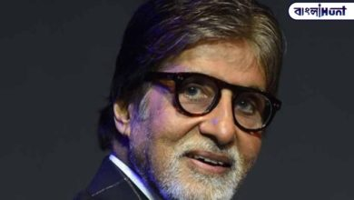 Photo of Do you want to be prime minister! In reply to what Amitabh Bachchan said