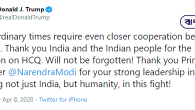 Photo of Friends are on the side in times of danger, everyone will win this fight, assures Modi of Trump