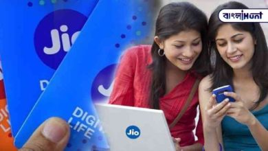 Photo of Get 1076 GB data, find out these fancy jio plans