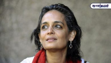 Photo of Modi government oppresses Muslims with coroner opportunity: Arundhati Roy