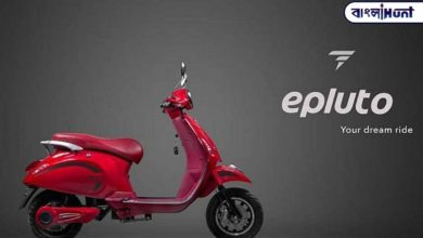 Photo of The launch of the electric car world mother is the EPluto 7G scooter