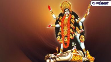 Photo of Worship Ma Kali to fight in difficult times, danger will be ten times away