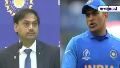 Photo of MSK Prasad, the head of the selection committee, said the reason for Dhoni's omission from the national team.