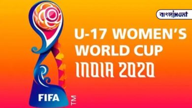 Photo of The Under-16 Women's World Cup has been postponed due to the corona virus, FIFA has announced a new day.