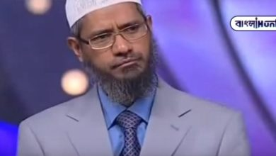 Photo of An application was sent to India and Malaysia to bring Zakir Naik back to the country