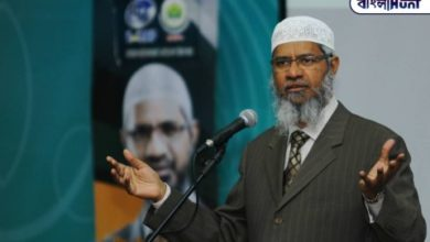 Photo of Britain fines Zakir Naik's Peace TV Tk 2.75 crore for spreading violence and hatred