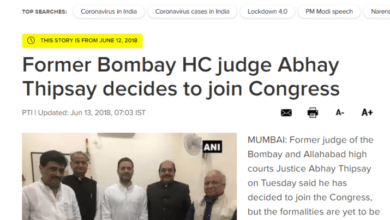 Photo of Congress leader Abhay Thipps testifies in British court to save silent Modi