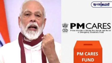 Photo of PM CARES Fund money is being used to make ventilators, know the full calculation