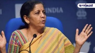 Photo of This time the central government is on the way to hand over the government job, hints Nirmala Sitharaman