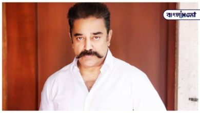 Photo of VAT on petrol and diesel, betrayal of people; Actor Kamal Hasan attacked the government