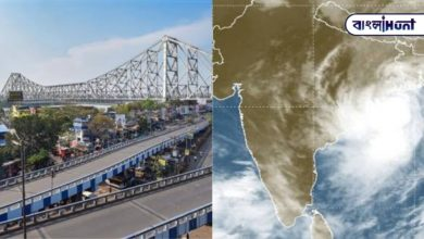 Photo of Weather News: Ampan could hit India too