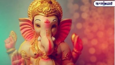 Photo of Worship of Ganesha, who is compassionate according to the scriptures, will bring prosperity and wealth to the world