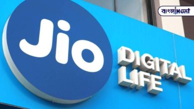 Photo of jio unveils new work from home plan, take advantage of this great plan now