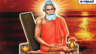 Photo of Remember Baba Loknath in difficult danger, remember strength and courage
