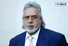 Photo of UK High Commission statement on Vijay Malia's extradition to India!