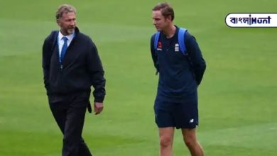 Photo of Stuart Broad was fined by his father, Chris Broad