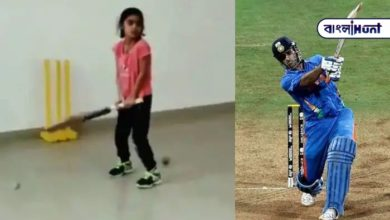 Photo of The seven-year-old girl caused a stir in the net world by taking a helicopter shot like Dhoni