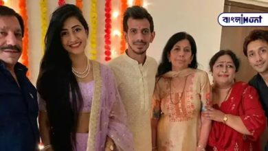 Photo of Chahal marriage is ripe! Find out who is Chahal's future wife? What do you do?