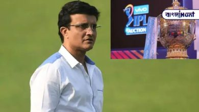 Photo of VIVO-BCCI Separation! How much financial loss BCCI? Saurabh Ganguly said.