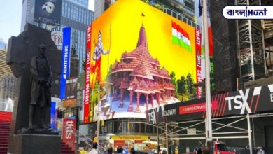 Photo of Joy Shri Ram's shout of joy was heard on the faces of Americans, a picture of the Ram temple appeared in Times Square