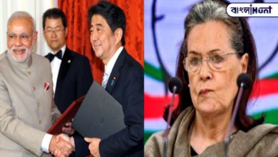 Photo of The Chinese president told the Prime Minister of Japan that the Congress was in trouble to corner the BJP