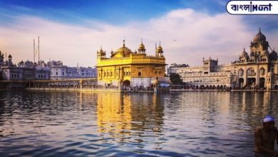 Photo of Learn about the history of the Golden Temple in Punjab, which is ahead in terms of beauty and attraction