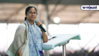 Photo of Mamata Sarkar received the best award of Bengali, Scotch Foundation for serving the people