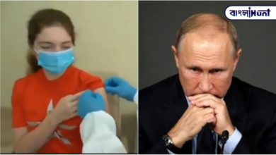 Photo of Putin's daughter is getting vaccinated in the viral video! Know the real facts