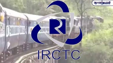 Photo of The Modi government is selling its shares in Indian Railways' IRCTC