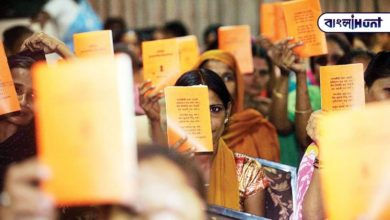 Photo of The nationwide start of the new ration card application process, learn how to apply online
