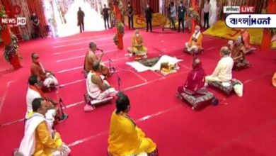 Photo of The whole world has seen the land worship of the Ram temple, America and Britain are at the forefront