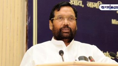 Photo of Union Minister Rambilas Paswan has been admitted to a Delhi hospital after suffering a heart attack