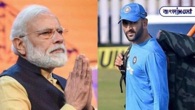 Photo of 130 crore Indians are disappointed to take your sannyas, Prime Minister Modi said in a letter to Dhoni
