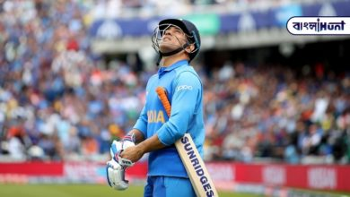 Photo of End of speculation; Mahendra Singh Dhoni has retired from international cricket