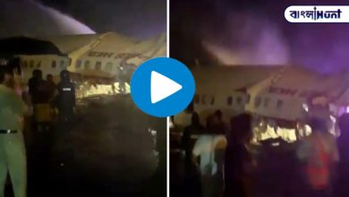 Photo of The plane with 160 passengers crashed at the airport in Kerala! Watch Exclusive Video
