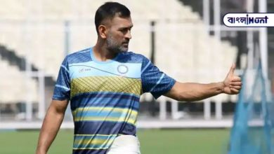 Photo of Dhoni owes no money, Jharkhand State Cricket Association ends controversy