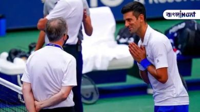 Photo of Djokovic, who was expelled from the US Open, apologized to everyone, he said.