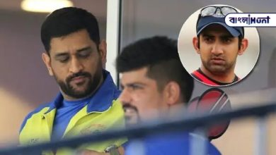 Photo of Dhoni is avoiding responsibility, playing only for himself, with a serious sneer