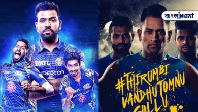 Photo of IPL 2020: Who is ahead of Chennai or Mumbai in the face-off? What the previous statistics say