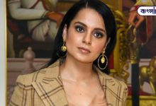 Photo of Kangana called the farmers 'terrorists' and filed a complaint