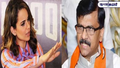 Photo of Kangana is called a 'bastard' in public! Instead of apologizing, Sanjay Raut gave the condition