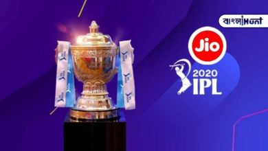 Photo of Jio's new offer for IPL fans, win attractive prizes with every ball