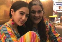 Photo of Saif is not in danger of his daughter, Sara Ali Khan returned to Mumbai holding the hand of mother Amrita